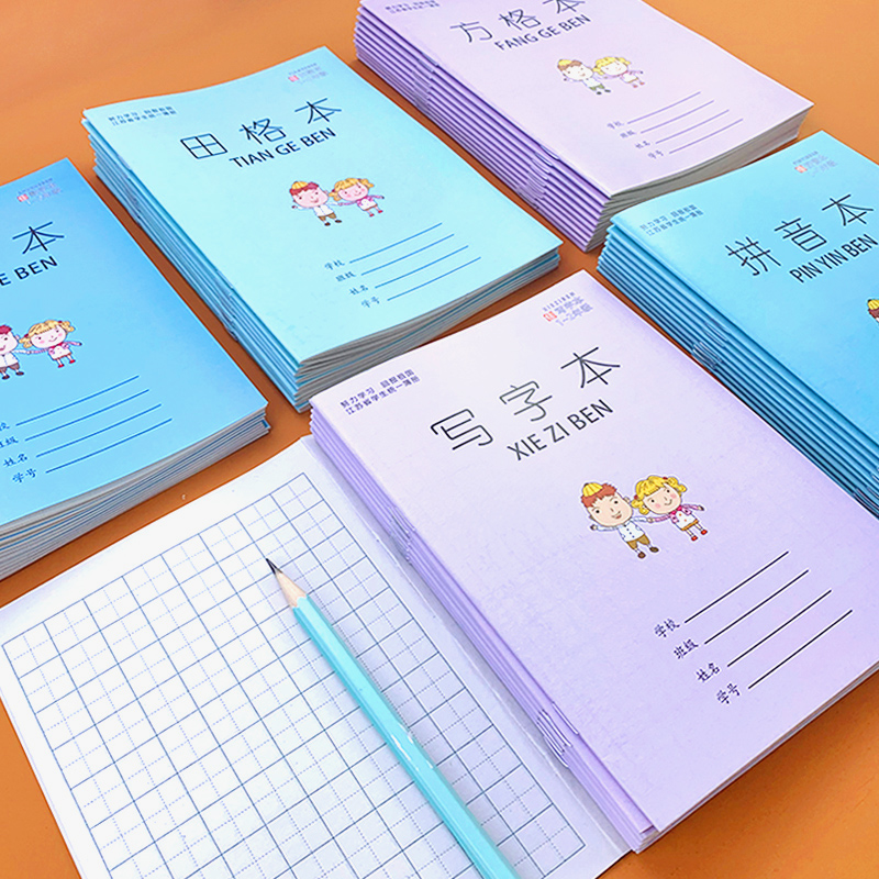 Chinese Primary School Students' Unified Chinese Mathematical Pin Yin Tian Zi Ge Notebook Han Yu Pin Yin Learn Chinese Language