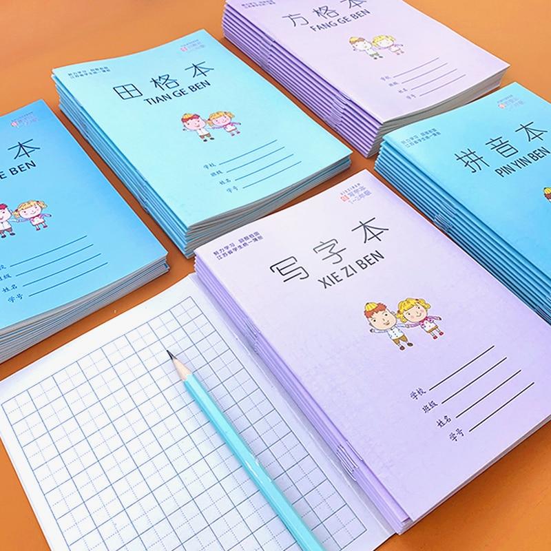 Chinese Primary School Students' Unified Chinese Mathematical Pin Yin Tian Zi Ge Notebook Han Yu Pin Yin Learn Chinese Language