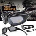 Daisy X7  поляризационные тактические очки  военные очки  армейские солнцезащитные очки  мужские очки для стрельбы  походные очки  UV400
