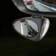 1 шт. 360 градусов вращающийся 2 боковых окон автомобиля Зеркало для слепой зоны выпуклого зеркала заднего вида Автомобильные экстерьер задне...