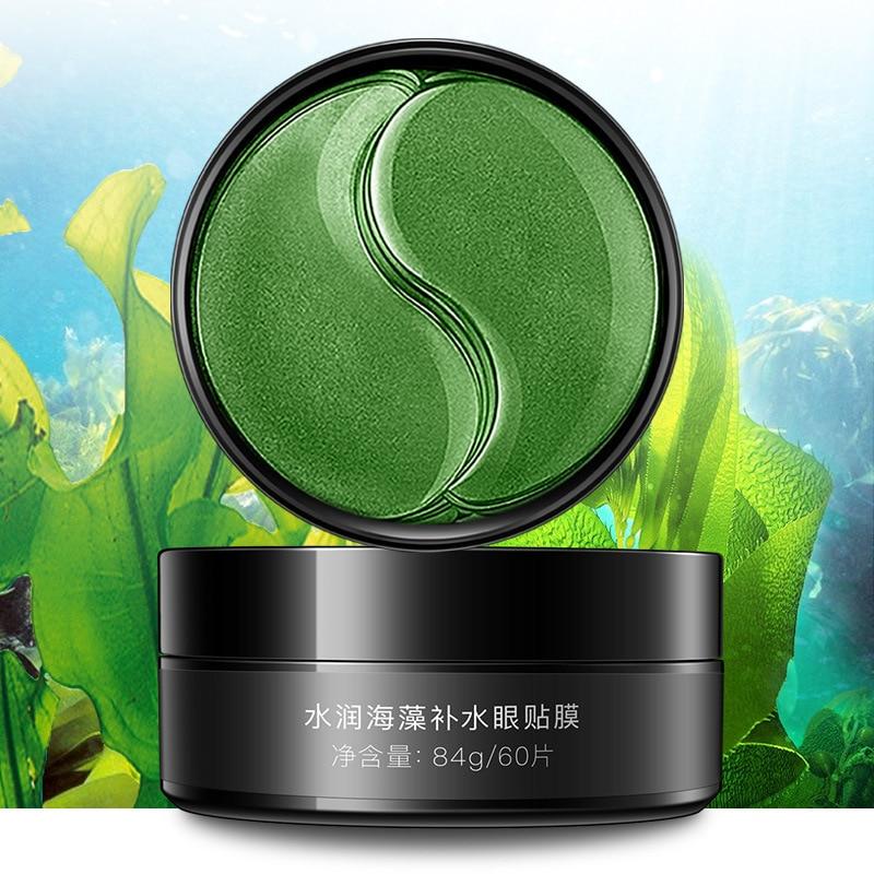 Deep Sea Algae Replenishment Essence Eye Patch Moisturizing and Moisturizing To Improve Dark Circles and Fine Lines-2