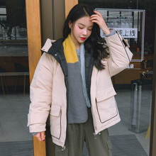 Women Unique Style Hooded Jackets Parka Winter Jacket Womens Short Warm 2019 New Thick Korean Fashion Coat