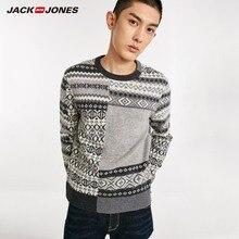 Top Pullover JackJones uomini