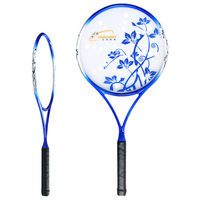 1 Piece Tai Chi Taiji Soft Ball Carbon Fiber Racket Light Weight For Professional Perform Aged GYM Outdoor Sports Chinese Style