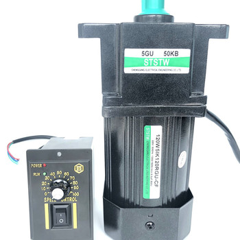 цена на 120W 110V 220V AC Motor Speed regulating motor with ac motor speed controller and fan
