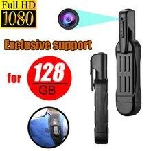 T189 1080p hd мини камера портативная Спортивная цифровая ручка