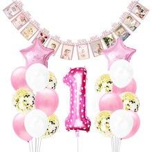 Rosa folha número balão confetes látex balões de ar 1st feliz aniversário decorações da festa primeiro bebê menina menino meu 1 um ano