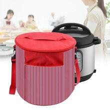 Кухонная карманная сумка с защитой от пыли регулируемые аксессуары портативный Кемпинг Защитная скороварка крышка нейлон для 6 Quart