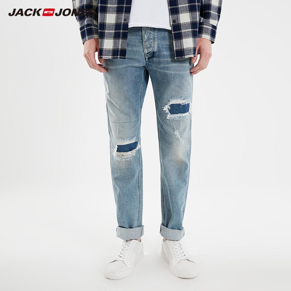 JackJones Men's Loose Straight Fit Distressed Ripped Style Jeans| 219132526