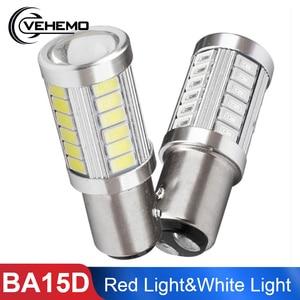 1PCS 1157 BAY15D Car Moto Motorcycle Led Fog Lamps HeadLamp 5630 33Led Pure Auto Light Headlight Parking Driving Lamp Bulb(China)