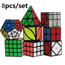 qiyi magic cube packing set bundle 3x3 2x2 4x4 5x5 magic cube Twist Carbon fiber stickerless mini neo cube gifts for kids