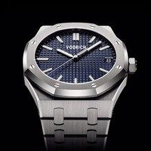 Men's luxury watch Royal 39mm 15202 1:1 8.5mm thick blue tex