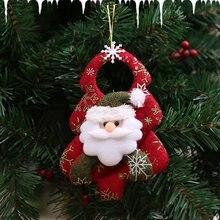 Новые Рождественские елочные украшения нетканые милые реалистичные Рождественская Кукла рождественские украшения танцевальные вечерние Подвесные Подарки