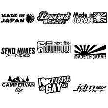 Cars Stickers Funny Japanese Cover Mountains 10-Kinds Wrap Vinyl Art-Text Scratches of