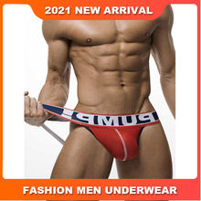 New Arrival Cotton Sexy Gay Underwear Men Thong Men Jockstrap Gay thongs G String Men Penis Pouch Gay Underwear U Pouch Cueca