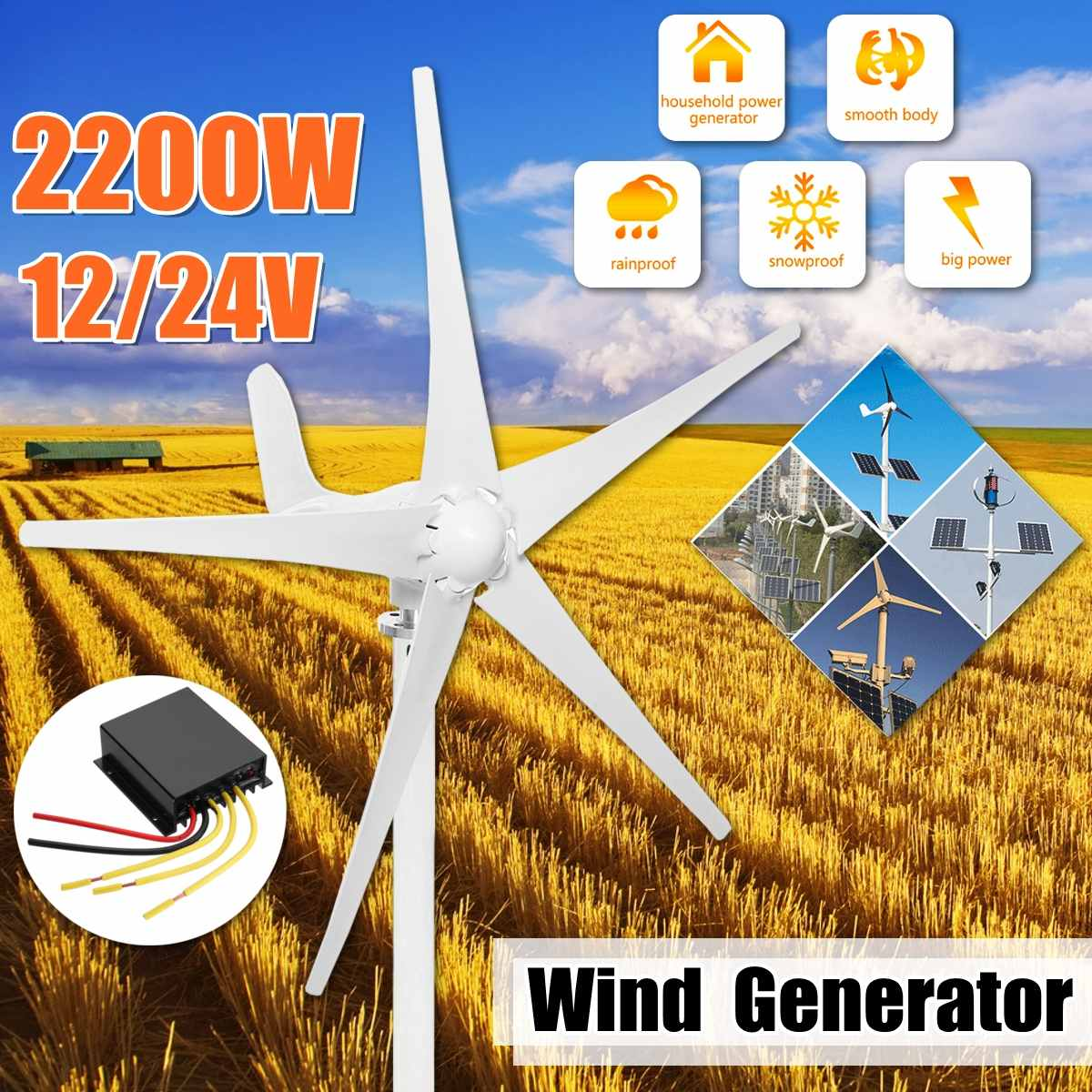 2200W 12/24V Horizontal-Axis 5-Blades Wind T urbine Generator 3 Phase AC Permanent Magnet Synchronous Residential Generator