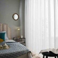 Белая Тюлевая занавеска s окно для гостиной современные шифоновые