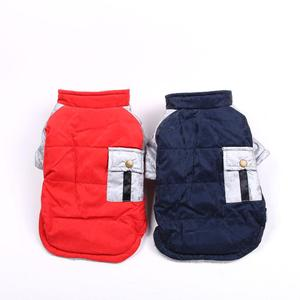 Winter Dog Cat Coat Jacket Pockets Design Windproof Pet Puppy Hoodie Warm Clothes Apparel 6 Sizes 2 Colours