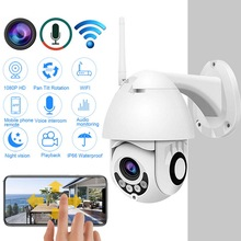 HD 1080P Waterproof WiFi IP Camera Wirless Survelliance System With Night Vision For Home Security Baby Elder Nanny Monitor 1Pc