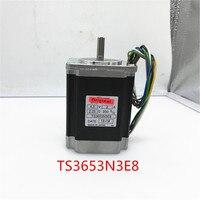 스텝 모터 TS3653N3E8