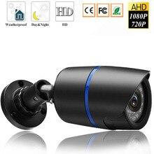 HD 1080P 2MP AHD אבטחת מצלמה חיצוני עמיד למים מערך אינפרא אדום ראיית לילה Cctv Bullet אנלוגי מעקב מצלמה