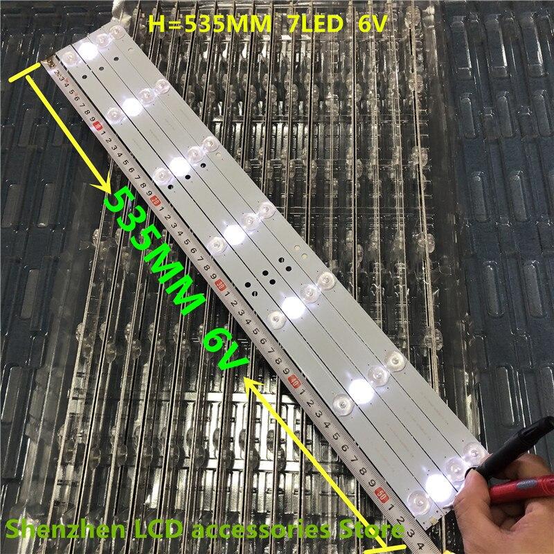 8piece 26 inch32inch 37 inch40inch 42 inch46inch LCD lamp changed into LED light bar set backlight universal light bar FOR Skyworth Konka TCL