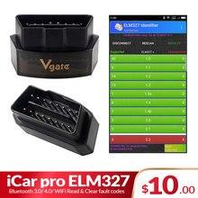 Vgate icar pro bluetooth 4.0/wifi obd2 scanner para android/ios como icar2 elm327 bluetooth leitor de código automático obdii ferramenta de diagnóstico