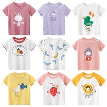 Летние детские футболки с рисунками из мультфильмов для детей