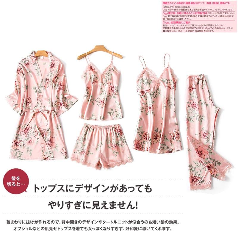Summer New Women's Pajamas Set Silk Floral Overall Print 5Pcs Pajama Sets Sexy Lace Pijama Nightie Sleepwear Home Clothes Pjs