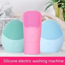 Новая электрическая щетка для очищения лица с мини-аккумулятором, силиконовый очиститель для глубоких пор, водонепроницаемая, Мягкая глубокая очистка лица, кисти