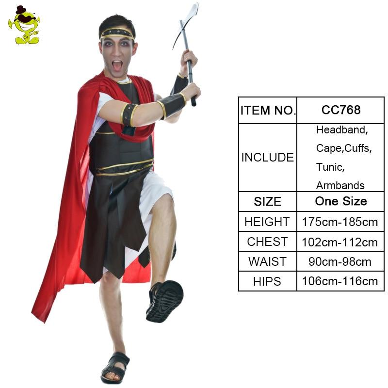 Centurion Mens Halloween Costume
