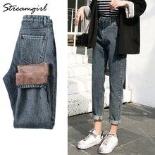 High Waist Black Warm Jeans Women Thicken Fleece Harem Denim Pants Winter Vintag