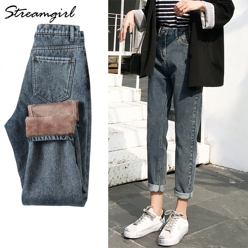 Streamgirl High Waist Fleece Jeans Women Thicken Fleece Harem Denim Pants Winter Warm Black Boyfriend Jeans Woman Winter Velvet