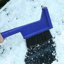 Авто автомобиль снег лед для скребок щетка для снега Лопата щетка для удаления зимняя щетка снег скребок с молотком Безопасности лопата для снега