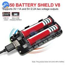 Двойной 18650 литиевая Защита аккумулятора V8 мобильный Мощность банк Плата расширения модуль USB 5 V/3A 3 V/1A для Arduino ESP32 ESP8266 WI-FI