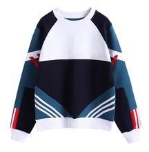 Stitching sweatershirt female Color matching head round neck loose  2019 autumn and winter new style