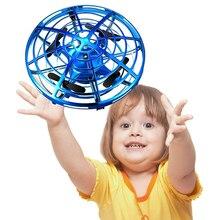Мини-Дрон НЛО игрушки Инфракрасный контроль зондирования ручной летающий самолет Анти-столкновения ручной Квадрокоптер Индукционная Игрушка Дрон