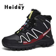 New Arrival Brand Designer Men Winter Shoes Light Non-slip High Top Casual Shoes Comfortable Keep Warm Men Sneakers Size 39-48