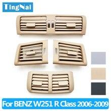 Внутренняя Передняя и задняя крышка кондиционера, вентиляционная решетка переменного тока для Mercedes Benz W251 2006-2009 R300 R320 R350 R400 R500