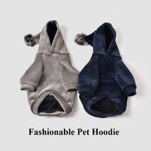 Одежда для домашних животных одежда маленьких собак пальто куртка