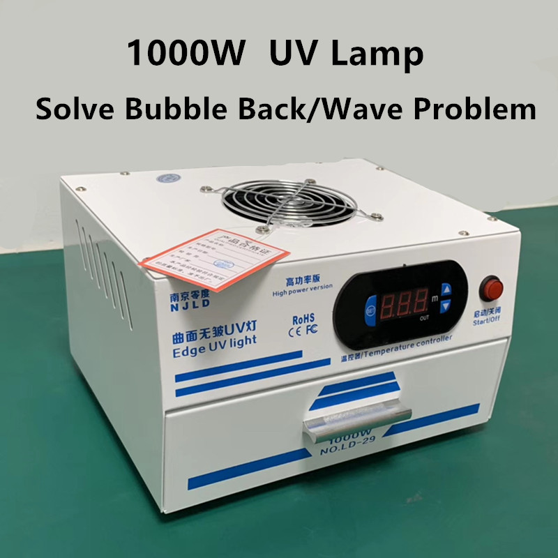High Efficient 1000w UV Lamp No Wave Bubble Back Solution For Mobile Phone Glass Oca Lcd Screen Repair UV Ligjht