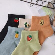 Chaussettes de dessin animé avocat fraise, drôle kawaii calcetines pour femme harajuku, mignonne, style coréen, japonaise, cheville