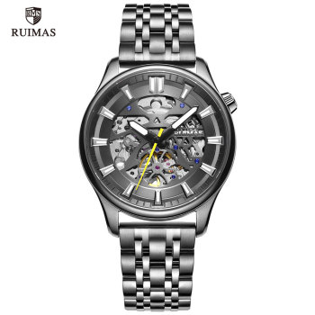 RUIMAS Men's Business Automatic 6770