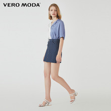 Vero Moda Women's Office Irregular Hem Lapel Elbow Sleeves Top | 31936X501