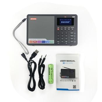 GTmedia D1 Portable Digital DAB FM Stereo Radio Receiver TFT Alarm Clock