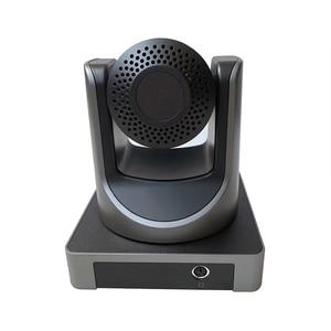 Image 3 - USB سكايب ويب فيديو الصوت مؤتمر الحل 12X التكبير USB 3.0 شبكة كاميرا متحركة مع توسيع ميكروفون نظام مكبر الصوت