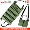 Drum Type Tool Kit Classified Storage Bag Vehicle Sundries Storage Bag Multifunctional Canvas Tool Storage Bag