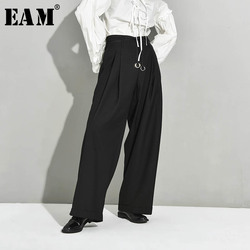 [EAM] High Waist Black Pleated Bandage Long Wide Leg Trousers New Loose Fit Pants Women Fashion Tide Spring Autumn 2021 JX39901