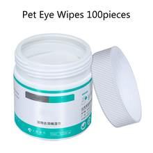 100 шт влажные салфетки для глаз питомца уход за собакой кошкой