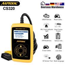 AUTOOL CS320 автомобильный полный OBD2 сканер OBD II считыватель кодов неисправностей двигателя автомобильный диагностический инструмент PK CR319 AD310 ELM32